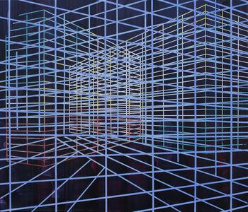Driss Ouadahi, 'The cube', 2019