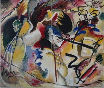 Wassily Kandinsky, 'Tache Rouge', 1962