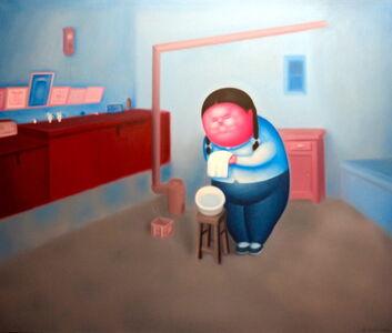 Pan Dehai, 'Childhood', 2013