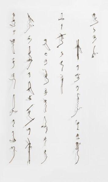 Cui Fei, 'Manuscript of Nature V_006 1 自然的手稿之五 (006)1', 2016