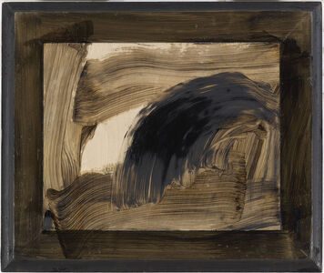 Howard Hodgkin, 'From Memory', 2014-2015