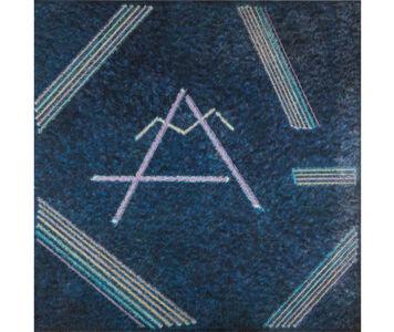 Alejandro Puente, 'Kamaricun', 1985