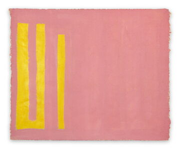 Dana Gordon, 'U and I (Abstract painting)', 1977