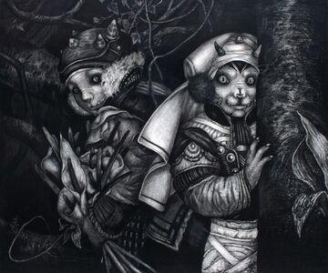Maiko Kitagawa, 'Kids of Ogre ', 2013