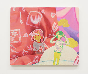 Aya Ito, 'Eye-popping person and person in trouble', 2015