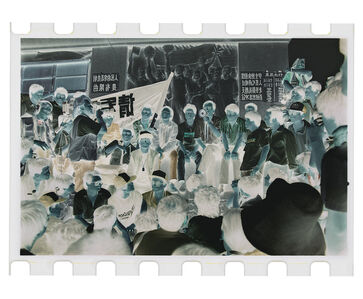Xu Yong, 'Negatives 56', 1989