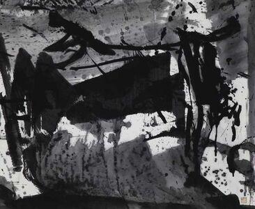 Lan Zhenghui, 'Attempt', 2014