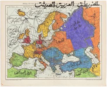 Manaf Halbouni, 'The New Arabic Map', 2015