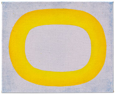 Ruo Bing Chen, '1222', 2012