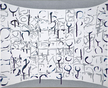 Richmond Burton, 'Untitled', 2007
