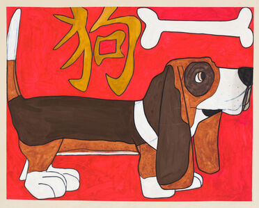 Kevin Chu, 'Year of the Dog', 2018