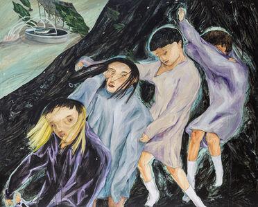 Wang Guan-Jhen, 'The Black Wind', 2017
