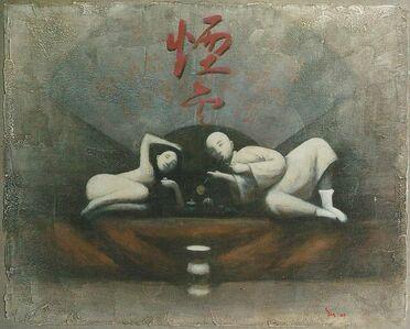 Yin Xin, 'Opium'