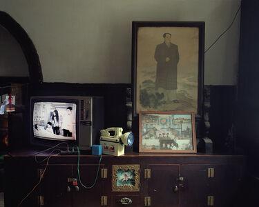 Robert van der Hilst, 'Chinese Interior', 2004-2013