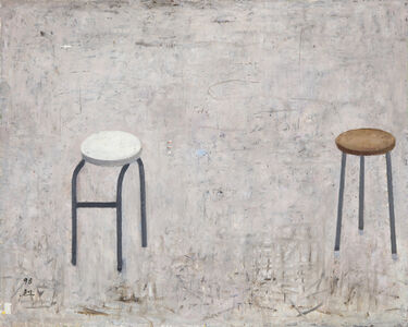 Se-Yeol Oh, 'Untitled', 1998