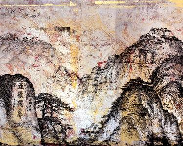 Houben R.T., '5 Yuan China ', 2016