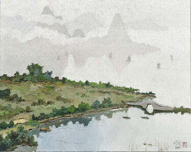 Pang Jiun, 'Boat in the Smokey Rain', 2020