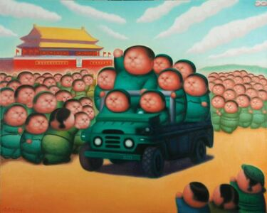 Pan Dehai, 'Childhood-The military parade', 2019