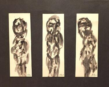 Rigo (José Rigoberto Rodriguez Camacho), 'Figure Study', 2017