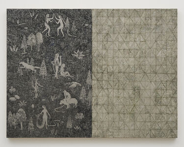 Nana Funo, '鳥のお告げとめまいのページ', 2018