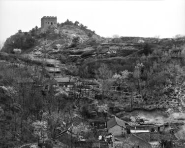 Lui Shuahgfa, 'Rural Courtyard of Suijia Village/Great Wall of China', 2000's