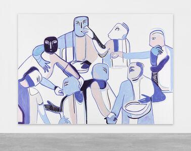 Melike Kara, 'why it matters', 2017
