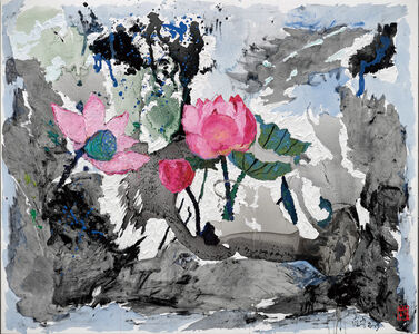 Pang Jiun, 'Ink Lotus', 2019