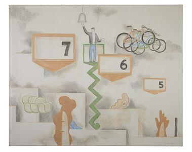 David Byrd, 'Supermarket Interior', 1995
