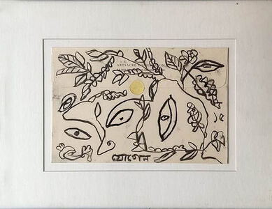 """Jogen Chowdhury, 'Untitled, Charcoal on Paper Envelope by Modern Indian Artist """"In Stock""""', 2015"""