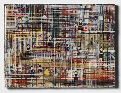 Neil Farber, 'Grid', 2019