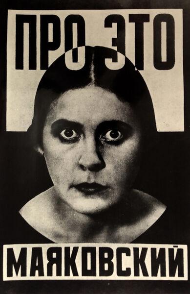 Alexander Rodchenko, 'Mayakovsky's Pro Eto cover', 1923