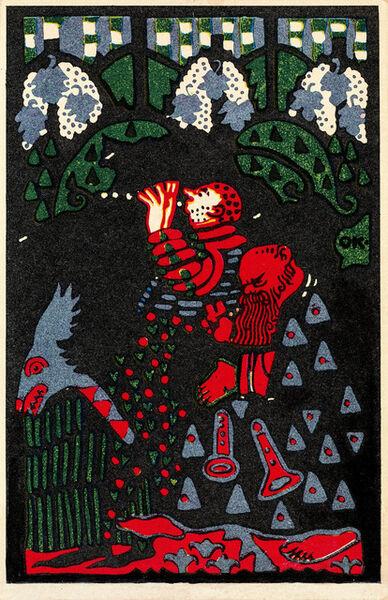 Oskar Kokoschka, 'Musicians', 1906-1908