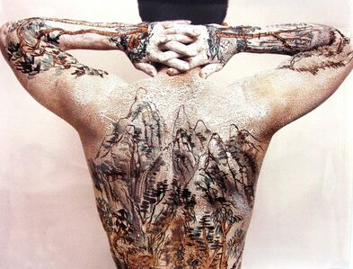Huang Yan, 'CHINESE SHAN SHUI TATTO SERIES : BACK', 2005