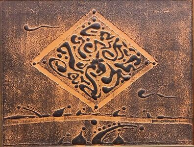 Yasuhide Kobashi, 'Japanese Modernist Sculptor Abstract Terra Cotta Relief Calligraphy Painting', Mid-20th Century