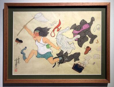 Ukiyoemon Mitomoya, '休暇開放図', 2019