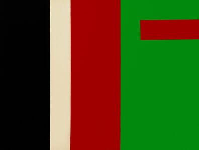 Regina Aprijaskis, 'Negro, blanco, rojo y verde'