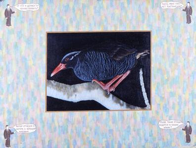 George Kiesewalter, 'One Night I Saw This Bird', 1993