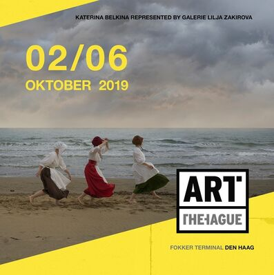 Galerie Lilja Zakirova at Art the Hague 2019, installation view