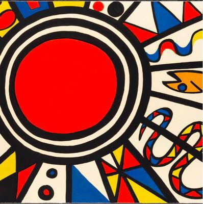 SOHO ARTS CLUB AUCTION, installation view