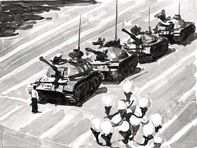 Chen Shaoxiong 陈劭雄, 'Still from Ink History 墨水历史', 2010