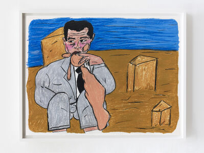 Soufiane Ababri, 'Bedwork / Albert Camus enjoying an Algerian peach in the ruins of Tipaza', 2020