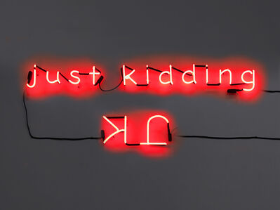 Esmeralda Kosmatopoulos, 'JK (Just Kidding)', 2017