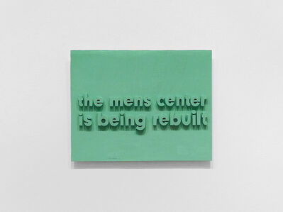 Brad Tucker, 'Mens Center', 2018