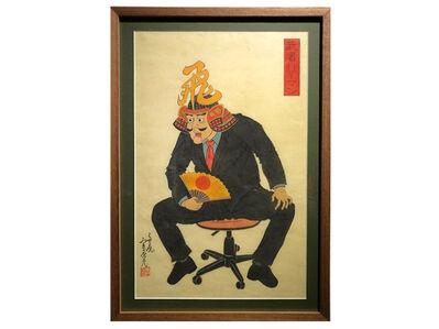 Ukiyoemon Mitomoya, '武者リーマン', 2019