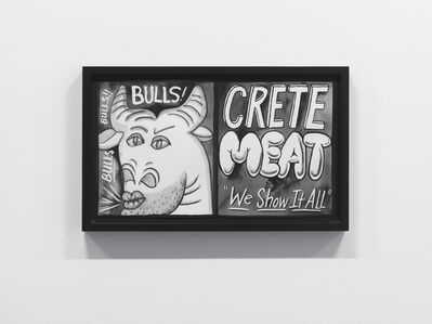 Mary Reid Kelley, 'Crete Meat', 2014
