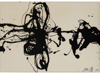 Toshimitsu Imai, 'Work', 1965