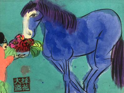 Walasse Ting 丁雄泉, 'Blue Horse and Bouquet', 1990s