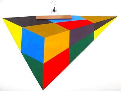 Douglas Rodrigo Rada, 'Perspectiva II', 2014
