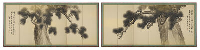 Unknown Artist, 'Pair of Pine Screens (T-0714)', Showa era (1926, 89), ca. 1930's