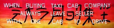 Ed Ruscha, 'Taxi Cab', 1986